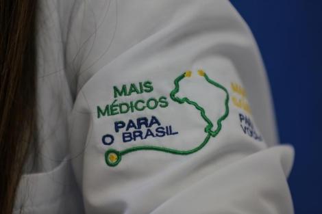 As inscrições continuam até o dia 7 de dezembro para outros estados do Brasil